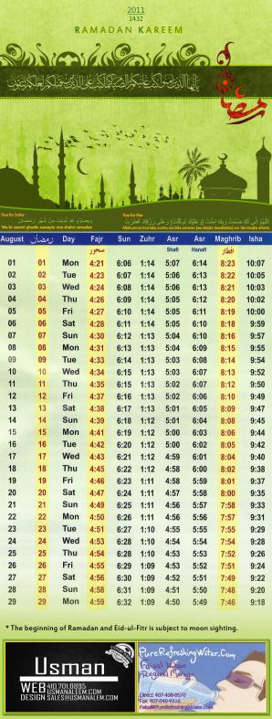 ramadan calendar 2011